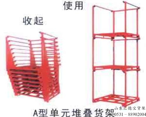 各种仓储货架